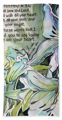 Deuteronomy 6 5-6 Beach Towel
