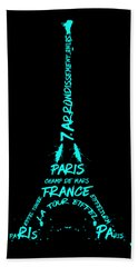 Digital-art Eiffel Tower Cyan Beach Towel