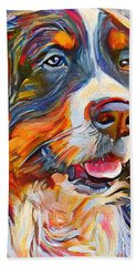 Dog In Colors Beach Towel