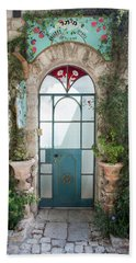 Beach Towel featuring the photograph Door Entrance To The Art by Yoel Koskas