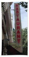 Downtown Restaurant II Beach Sheet