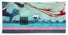 Dragon Breath Beach Towel