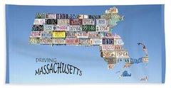 Driving Massachusetts Beach Sheet