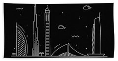 Dubai Skyline Travel Poster Beach Towel