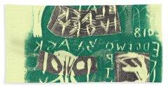 E Cd Grey And Green Beach Sheet