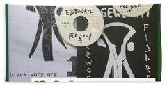 Edgeworth Pee Soup Album Cover Design Beach Towel