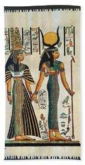 Egyptian Papyrus Beach Towel
