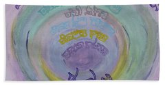 Eli Eli  My God My God Pb33 Beach Sheet