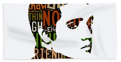 Elvis Presley Hound Dog Beach Towel