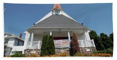 Emanuel Lutheran Church  Patchogue Ny Beach Towel