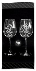 Etched With Love Beach Towel by Wendy McKennon
