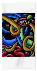 Eye Am The Prize - Chromatic Abstract Art Painting - Print - Ai P. Nilson Beach Towel