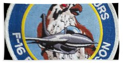 F-16 Ride Patch Beach Towel