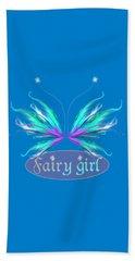 Fairy Girl Feathery Wings Beach Towel