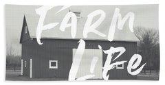 Farm Life Barn- Art By Linda Woods Beach Towel