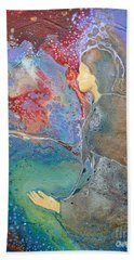 Father Of Lights Beach Towel