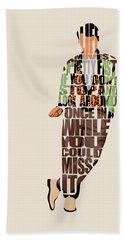 Ferris Bueller's Day Off Beach Sheet