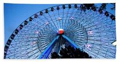 Ferris Wheel At Dusk, The State Fair Of Texas Beach Sheet