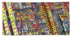 Fireworks - Packaged For Sale Beach Towel