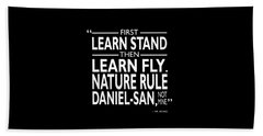 First Learn Stand Beach Towel