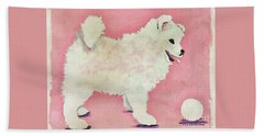 Fluffy Pup Beach Towel
