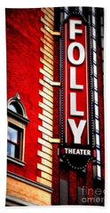 Folly Theater Beach Towel