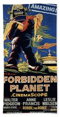 Forbidden Planet Mixed Media Beach Towels