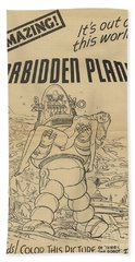 Forbidden Planet In Color This Picture Retro Classic Movie Poster Portraite Beach Towel