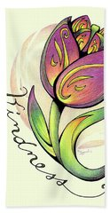 Fruit Of The Spirit Series 2 Kindness Beach Towel