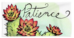 Fruit Of The Spirit Series 2 Patience Beach Towel