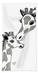 Giraffe Mom And Baby Beach Towel