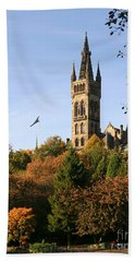 Glasgow University Beach Towel
