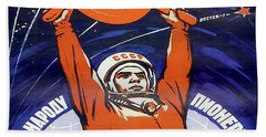 Glory To The Pioneers Of Communism Beach Towel