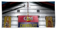 GM Beach Towel