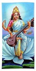 Goddess Of Wisdom And Knowledge Beach Towel
