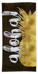 Gold And Silver Aloha Pineapple Tropical Fruit Of Hawaii Beach Towel
