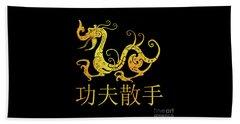 Gold Copper Dragon Kung Fu San Soo On Black Beach Towel