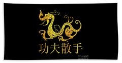Gold Copper Dragon Kung Fu San Soo On Black Beach Sheet