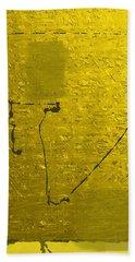 Gold Parchment Beach Towel