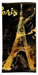 Golden Eiffel Tower Paris Beach Towel