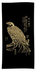 Golden Japanese Peregrine Falcon On Black Canvas  Beach Towel