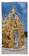 Golden Temple Beach Towel