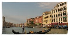 Grand Canal Gondola Beach Towel