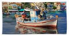 Greece Fisherman Beach Towel