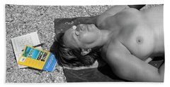 Greek Holiday Beach Towel