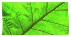 Green Abstract No. 5 Beach Towel