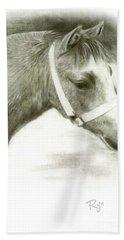 Grey Welsh Pony  Beach Towel