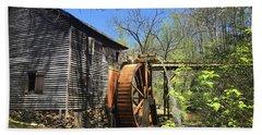 Hagood Mill Historic Site Gristmill Beach Sheet