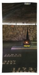 Hall Of Remembrance Beach Towel