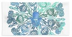 Hamsa Mandala 1- Art By Linda Woods Beach Towel